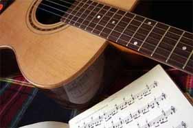 теория музыки для гитаристов учебник