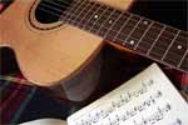 Теория музыки для гитаристов
